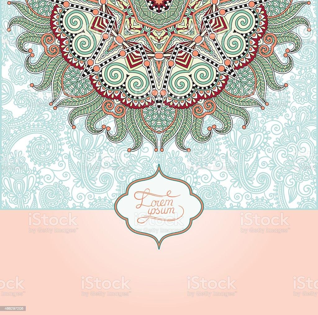 Ilustración de Vintage Patrón Floral Islámico Marco De Plantillas ...