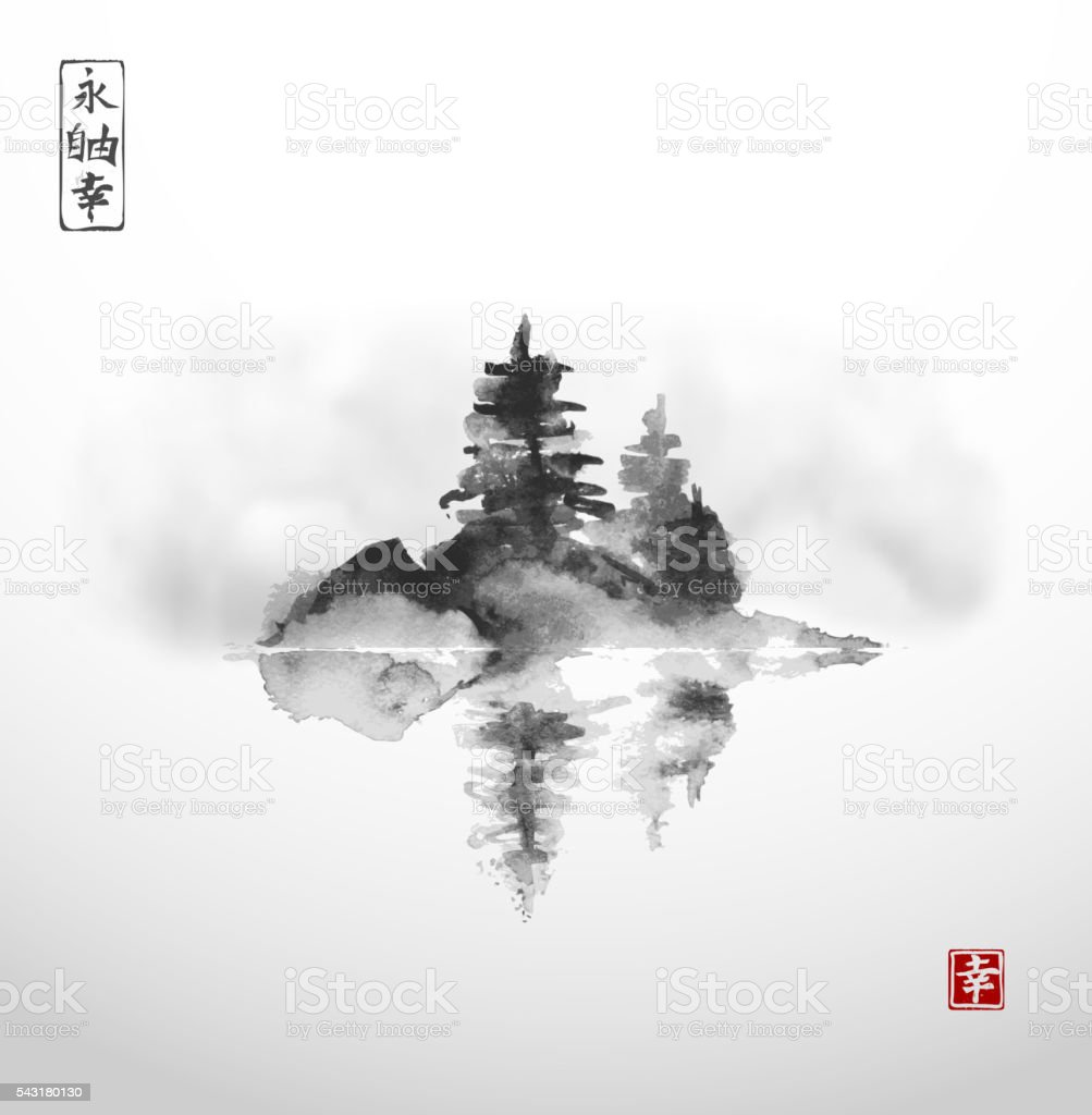 Island with three pine trees in fog vector art illustration