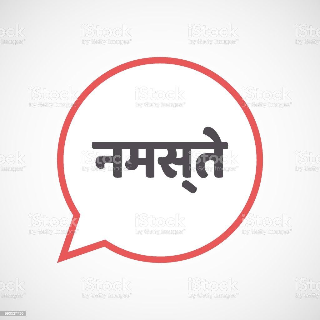 Isolé De Ballon Comique Avec Le Texte Bonjour En Hindi
