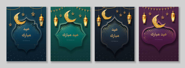 Isolated papercut art for muslim holidays. Vector poster design with eid mubarak text meaning Blessed Festive and crescent, mosque ornament. Greeting card or banner for Bakra, Eid Al Adha. Islam Isolated papercut art for muslim holidays. Vector poster design with eid mubarak text meaning Blessed Festive and crescent, mosque ornament. Greeting card or banner for Bakra, Eid Al Adha. Islam eid mubarak stock illustrations