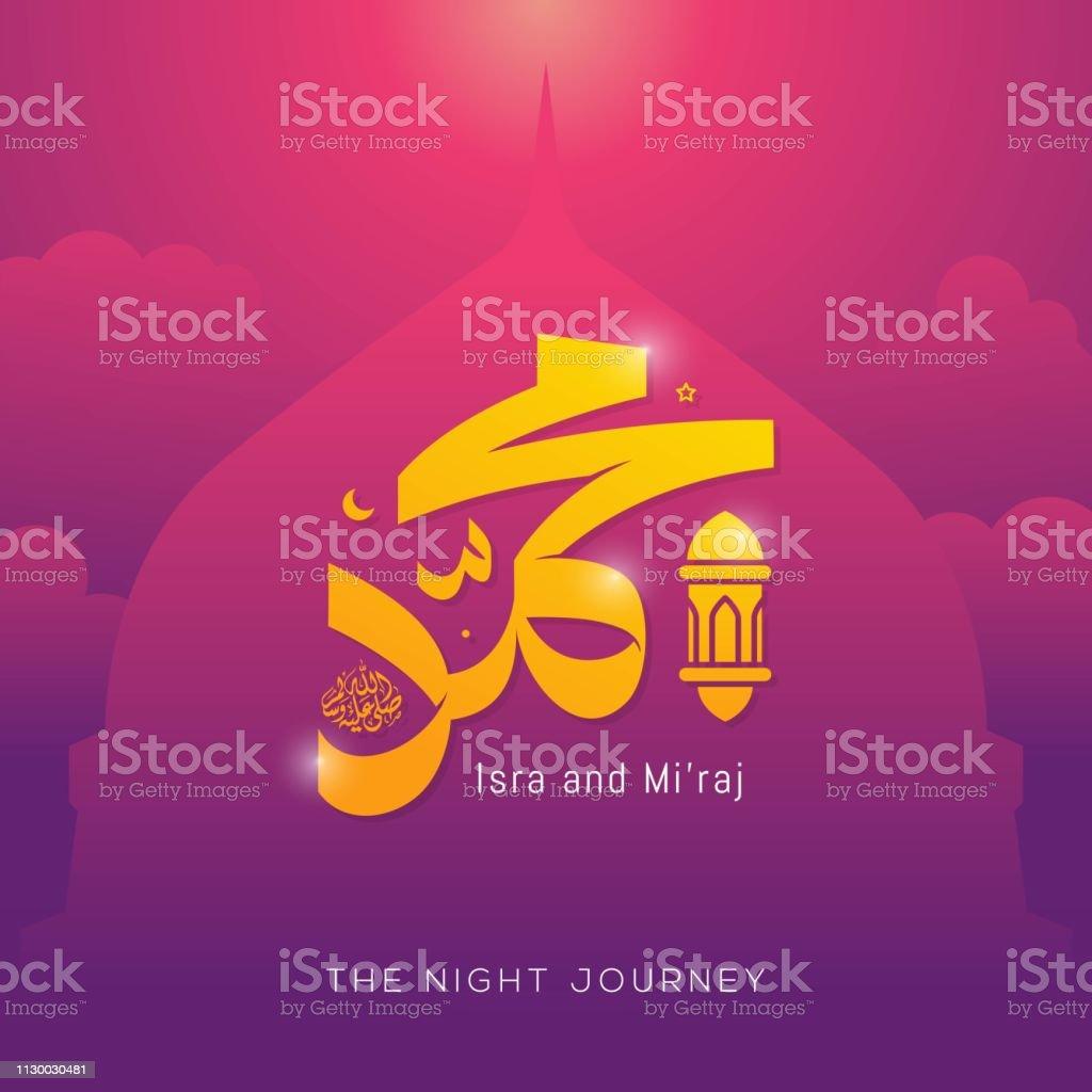 Isra' and Mi'raj prophet Muhammad
