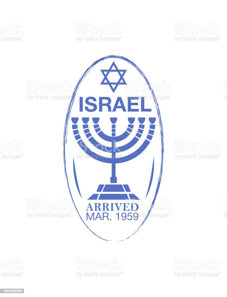 Israel arrival ink stamp on passport. royalty-free israel arrival ink stamp on passport stock illustration - download image now