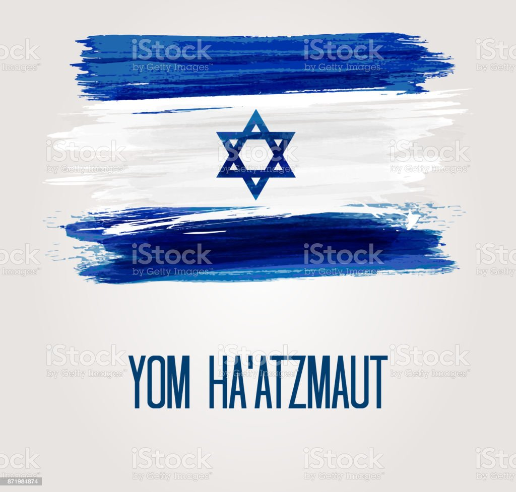 Israel Day of Independence background vector art illustration