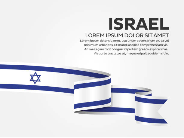 israel flag background - israel independence day stock illustrations, clip art, cartoons, & icons
