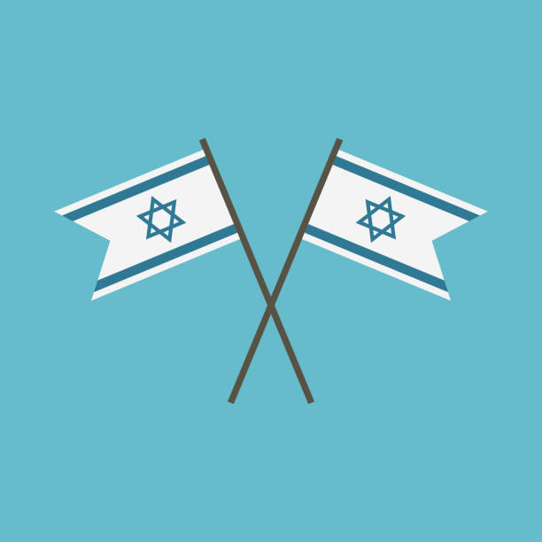 israel flag icon in flat design with blue background - israel independence day stock illustrations, clip art, cartoons, & icons