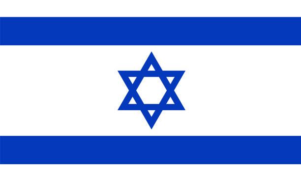 stockillustraties, clipart, cartoons en iconen met israël vlag - israël
