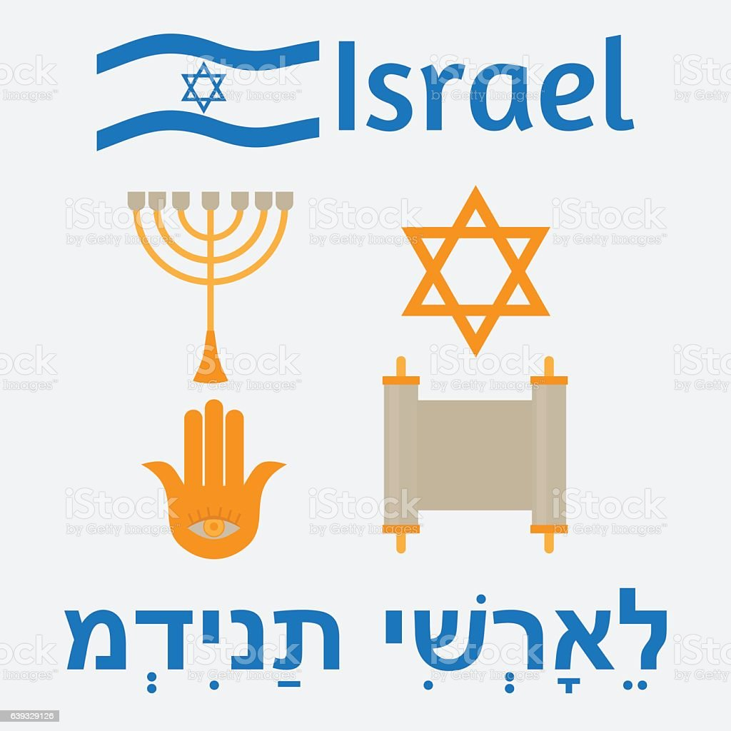 Israel Flat Icons Symbols Of Judaism Orthodox Jew Religios Logo