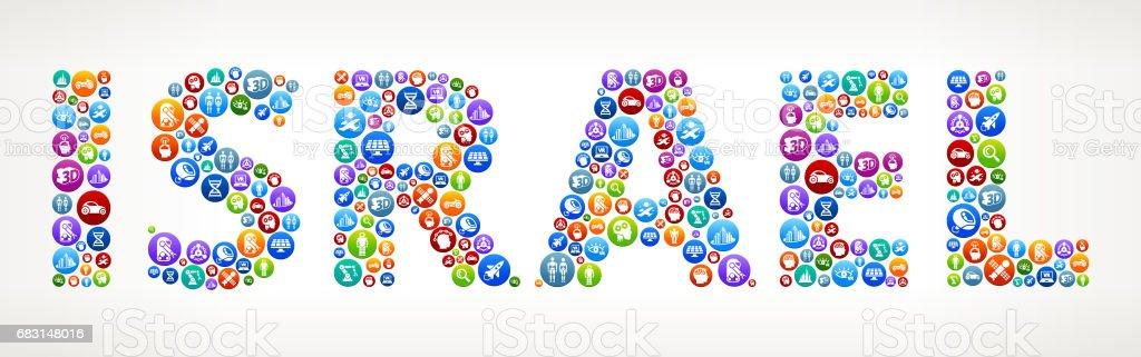 以色列未來和未來技術向量按鈕 免版稅 以色列未來和未來技術向量按鈕 向量插圖及更多 中央處理器 圖片