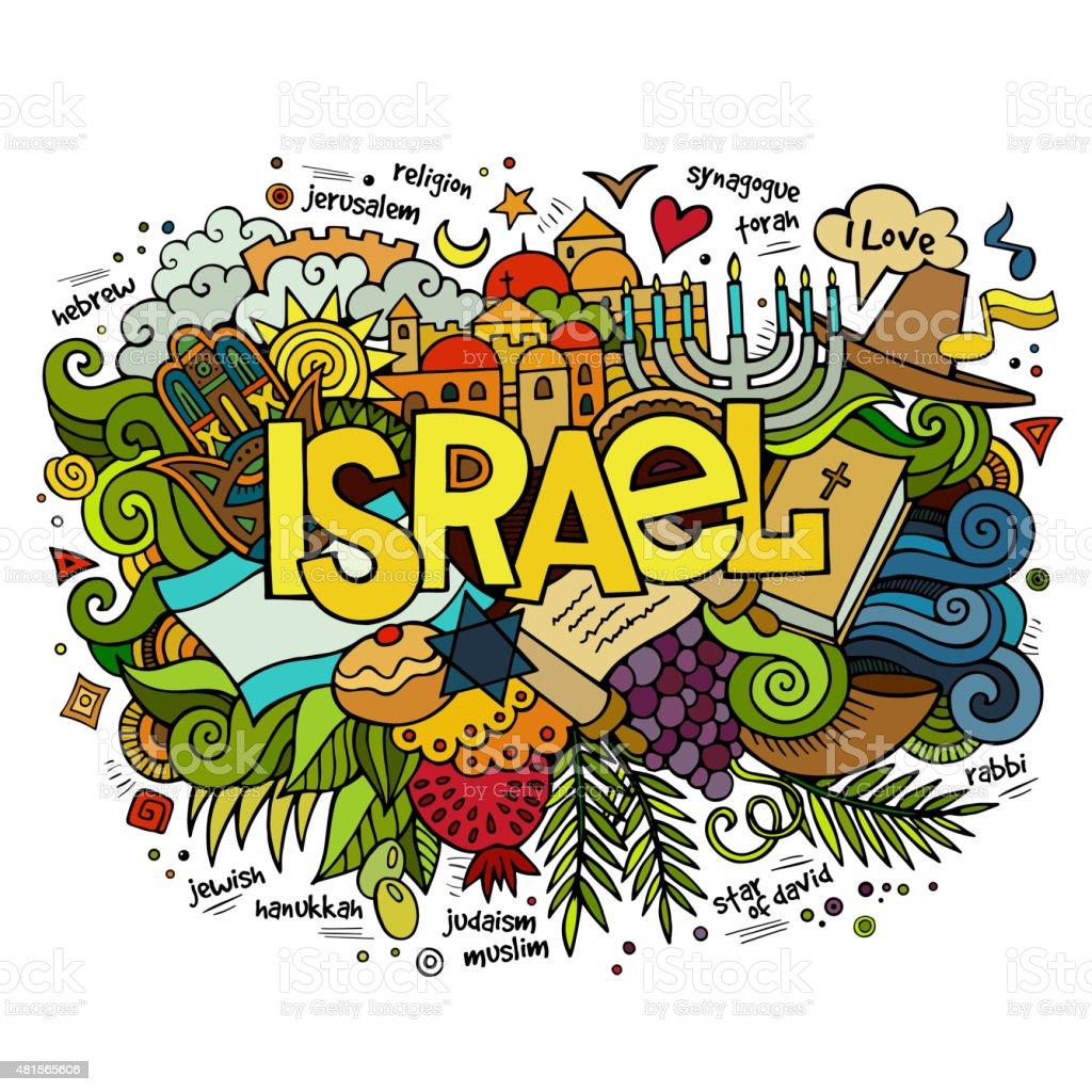 Israel hand lettering and doodles elements background vector art illustration