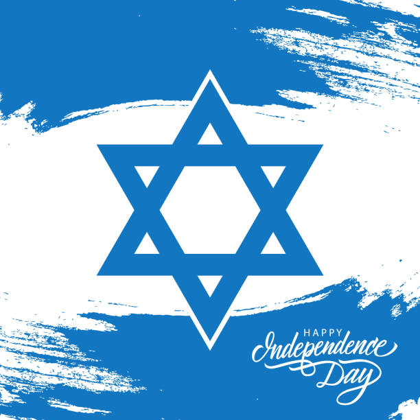 israel happy independence day celebrate card with israeli national flag brush stroke and hand drawn lettering. - israel independence day stock illustrations, clip art, cartoons, & icons