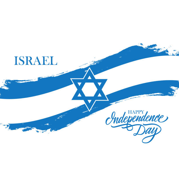 israel happy independence day greeting card with israeli national flag brush stroke and hand drawn greetings. - israel independence day stock illustrations, clip art, cartoons, & icons
