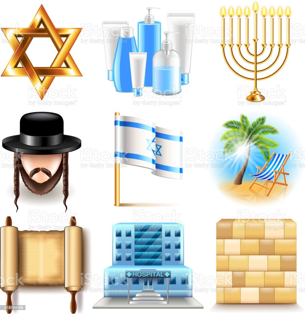 Israel icons vector set vector art illustration