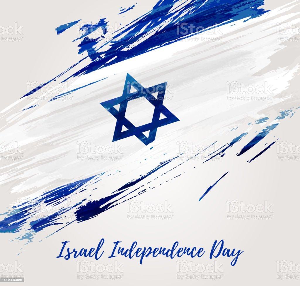Israel Independence day background vector art illustration