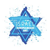 Israel. Independence Day. Card