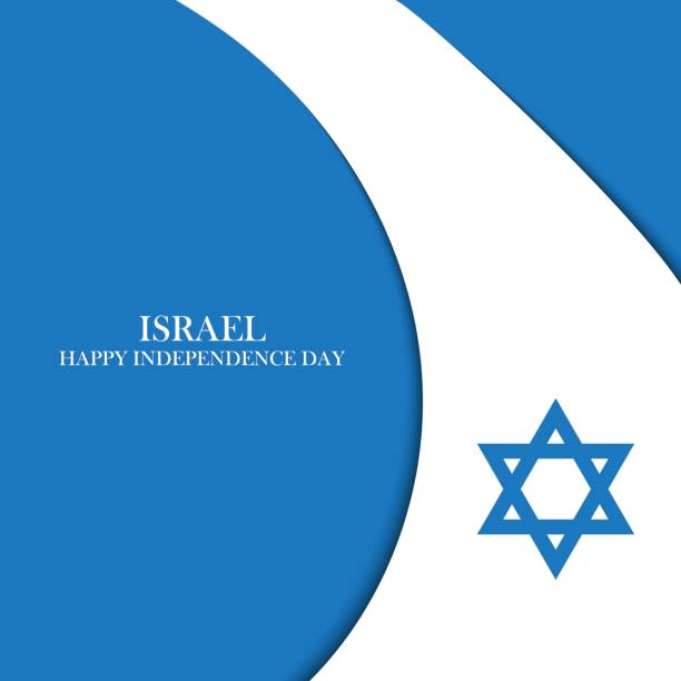 israel independence day celebration card. - israel independence day stock illustrations, clip art, cartoons, & icons