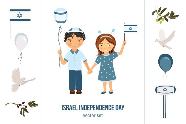 israel independence day clipart set - israel independence day stock illustrations, clip art, cartoons, & icons
