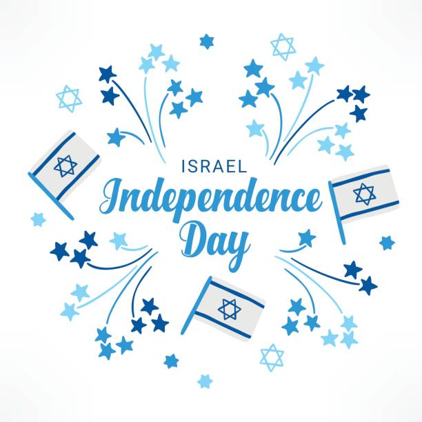 israel independence day greeting card with fireworks and flags - israel independence day stock illustrations, clip art, cartoons, & icons