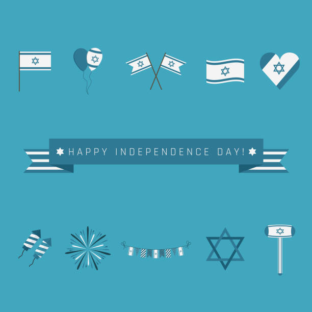 israel independence day holiday flat design icons set with text in english - israel independence day stock illustrations, clip art, cartoons, & icons