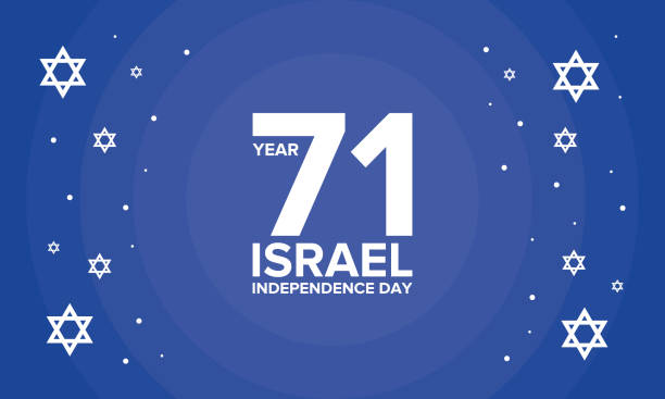 israel independence day. national day of israel. annual holiday, national celebrations. poster, card, banner and background. vector illustration - israel independence day stock illustrations, clip art, cartoons, & icons