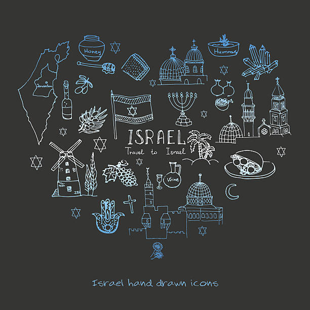 israel set - israel independence day stock illustrations, clip art, cartoons, & icons