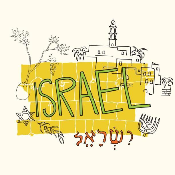 Israel – Vektorgrafik