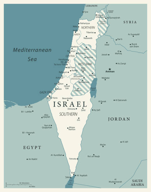24 - israel - vintage murena isoliert 10 - haifa stock-grafiken, -clipart, -cartoons und -symbole
