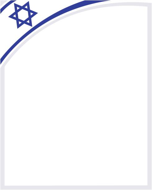 israeli flag frame corner. - israel independence day stock illustrations, clip art, cartoons, & icons
