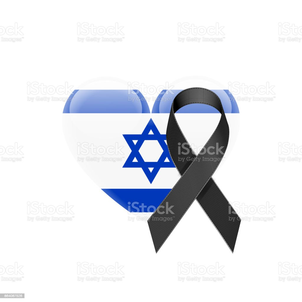 Israeli Flag Heart Icon with Black Ribbon royalty-free israeli flag heart icon with black ribbon stock vector art & more images of art