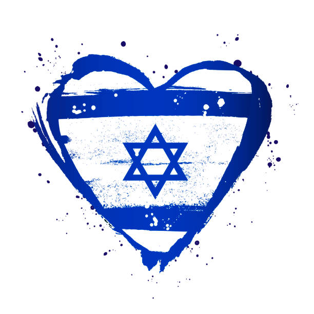 Israeli flag in the form of a big heart. Vector illustration Israeli flag in the form of a big heart. Vector illustration on white background. Brush strokes drawn by hand. Independence Day of Israel. star of david stock illustrations