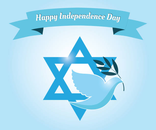 israeli independence day - israel independence day stock illustrations, clip art, cartoons, & icons
