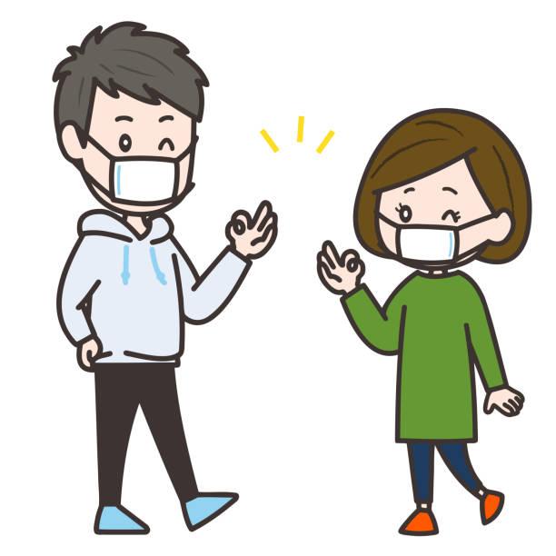 マスクでokサインをする夫婦のイラストです。ベクターイメージ。 - くしゃみ 日本人点のイラスト素材/クリップアート素材/マンガ素材/アイコン素材