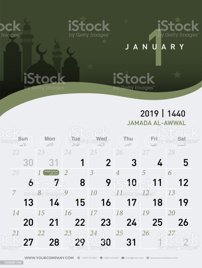 01 January calendar 2019. Hijri 1440 to 1441 islamic design template. Simple minimal desk and wall type with mosque in the night background. vector illustrator vector art illustration