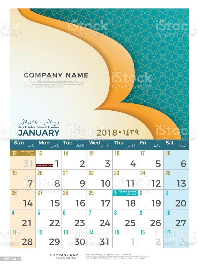 01 january hijri 1439 to 1440 islamic calendar 2018 design template simple minimal elegant desk