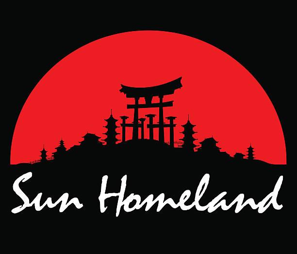 japan background - hiroshima stock illustrations