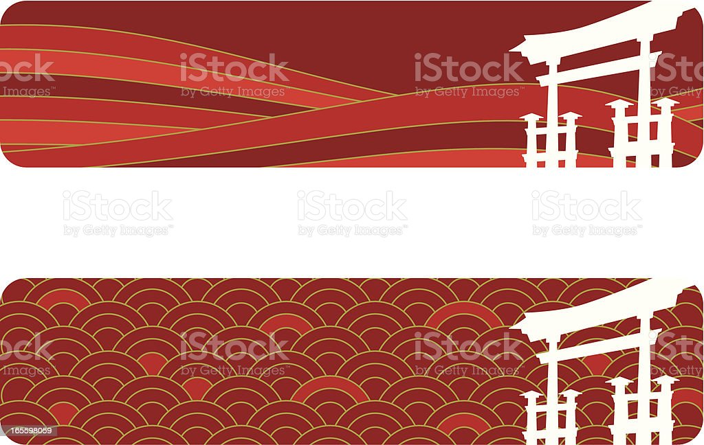japan band curves royalty-free japan band curves stock vector art & more images of architecture