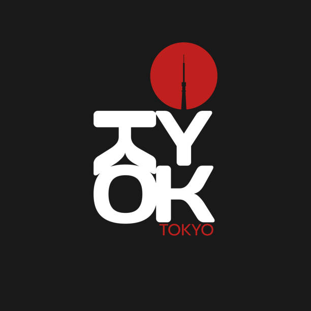 Japan city Tokyo t-shirt print on black background. Japanese style retro poster. Tokyo  icon on red asian sun. Vector abstract illustration Japan city Tokyo t-shirt print on black background. Japanese style retro poster. Tokyo  icon on red asian sun. Vector abstract illustration tokyo stock illustrations