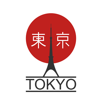 Japan city Tokyo t-shirt print on white background. Japanese style retro poster. Red asian sun and abstract Tokyo Tower with text. Vector illustration