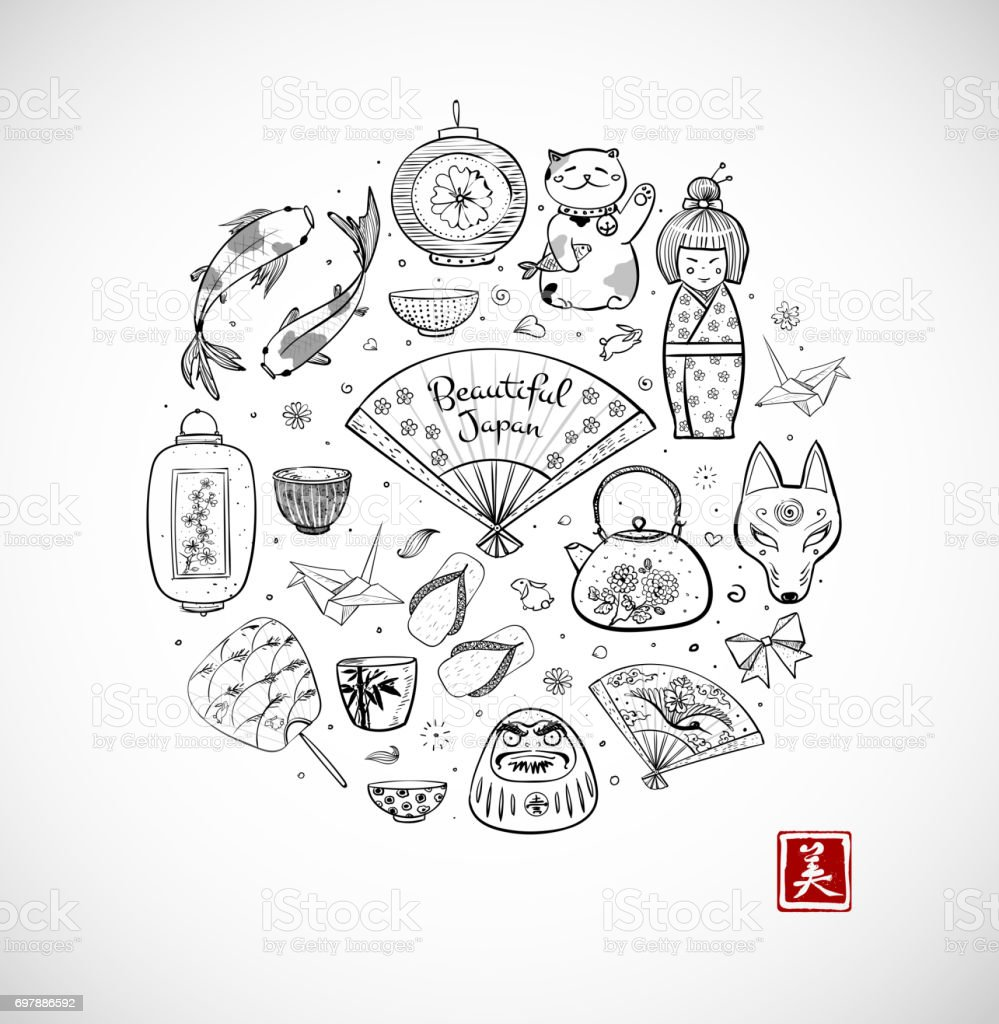 Japan Doodle Sketch Elements On White Background Contains - Japan map sketch