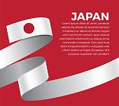 Japan flag background