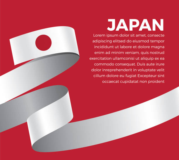 Japan flag background vector art illustration