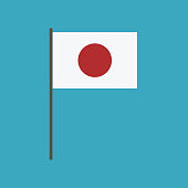 Japan flag icon in flat design