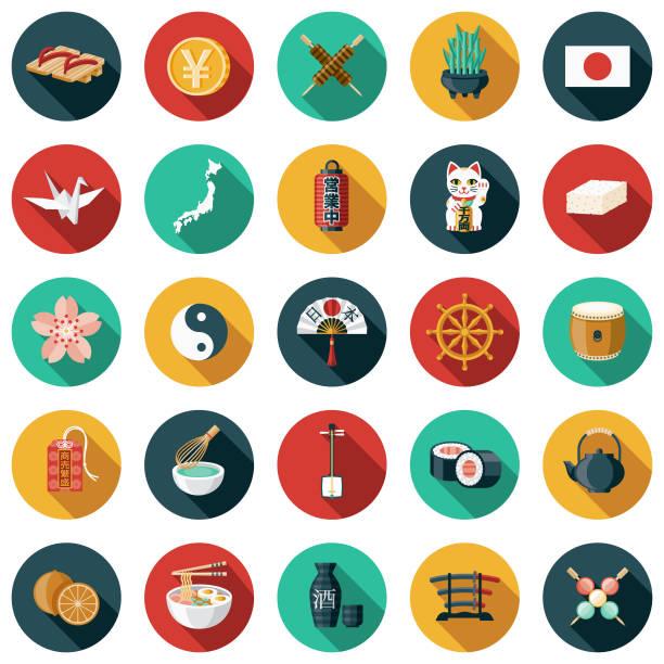 日本のフラットなデザイン アイコンを設定 - 和食点のイラスト素材/クリップアート素材/マンガ素材/アイコン素材