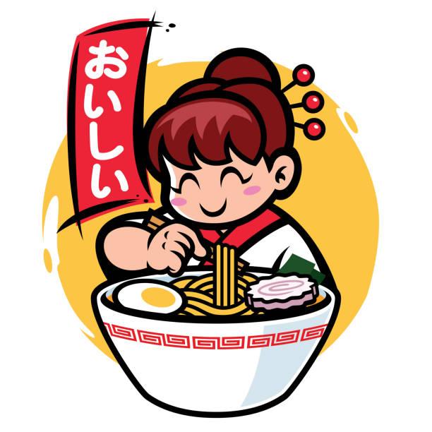 日本少女マスコット食べるラーメンおいしい日本の単語の意味 - ラーメン点のイラスト素材/クリップアート素材/マンガ素材/アイコン素材