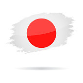 Japan - Grunge Flag Vector Glossy Icon