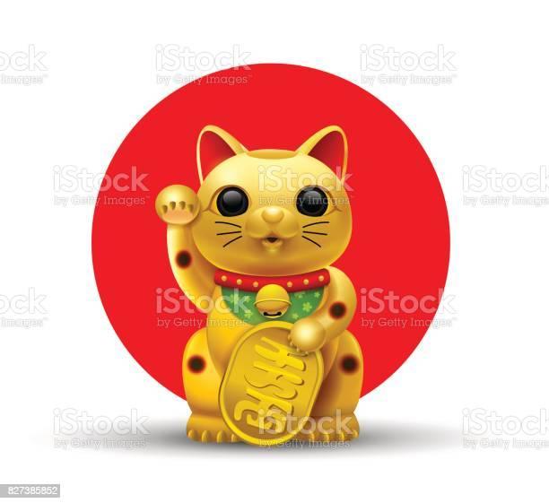 Japan lucky catmanekineko catgold vector id827385852?b=1&k=6&m=827385852&s=612x612&h=3ed2jr9miyfoblvvfvfxvtp5rtxupa3swr6yat vwso=