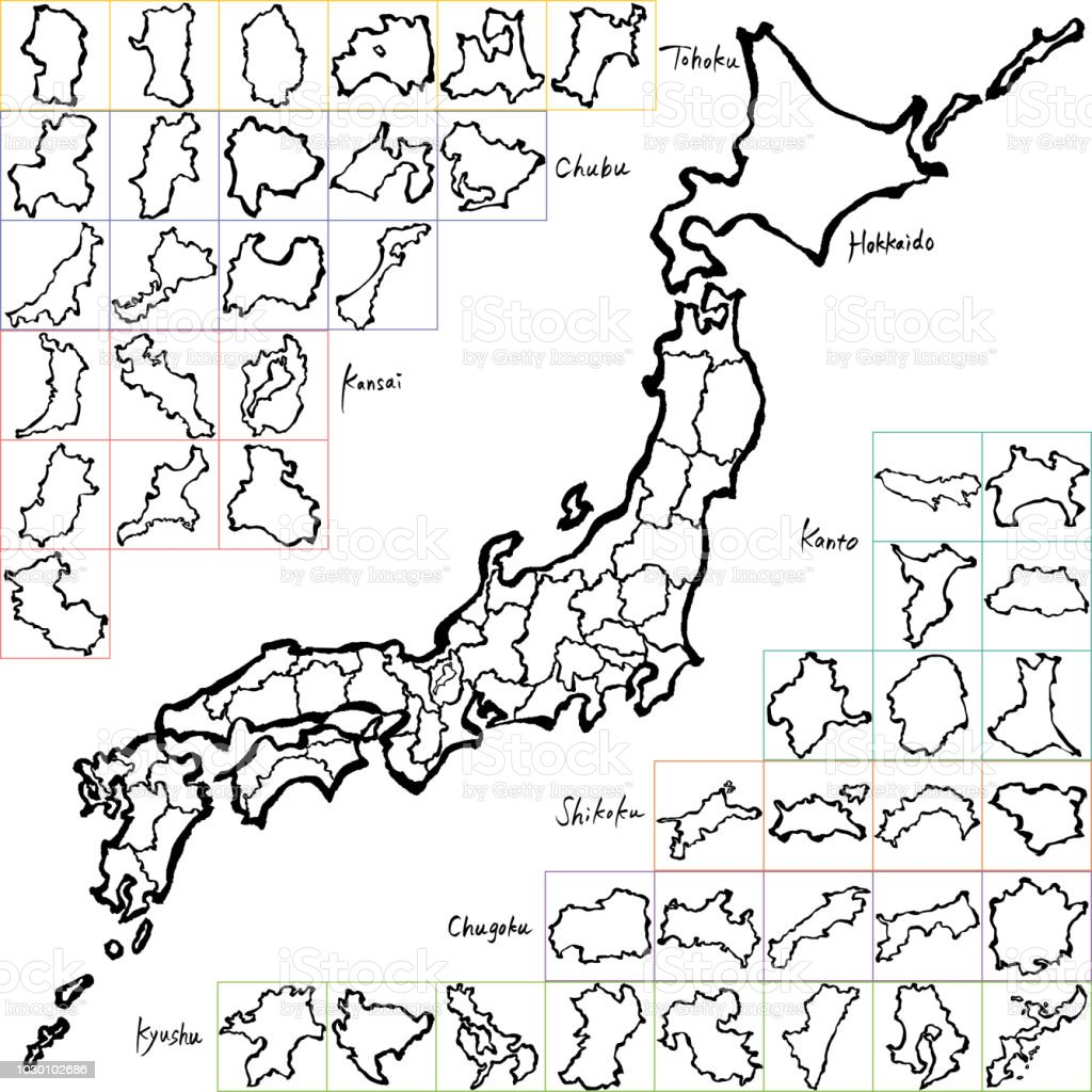 Japan Map Japanese Prefectures Hand Drawn Illustration Stock Vector