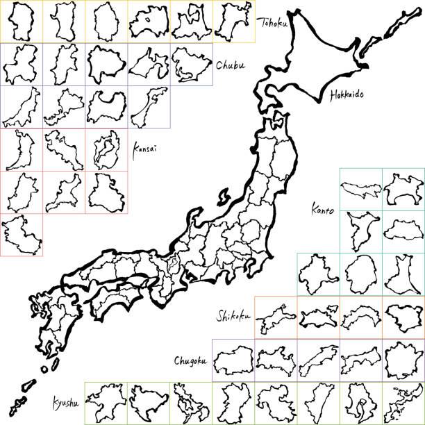 japonya haritası. japon iller. çizilmiş şekil ver. - hiroshima stock illustrations