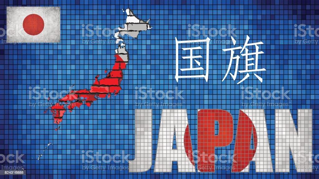 Japonya Harita üzerinde Bir Tuğla Duvar Stok Vektör Sanatı Bayrak