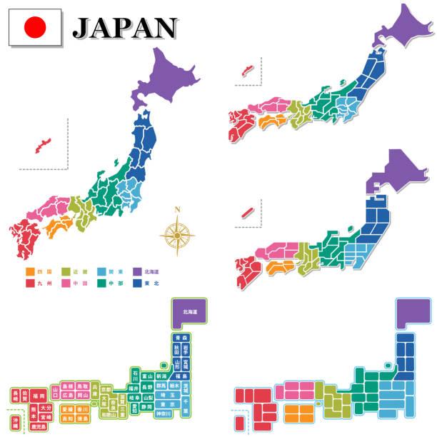 japonya haritası - hiroshima stock illustrations