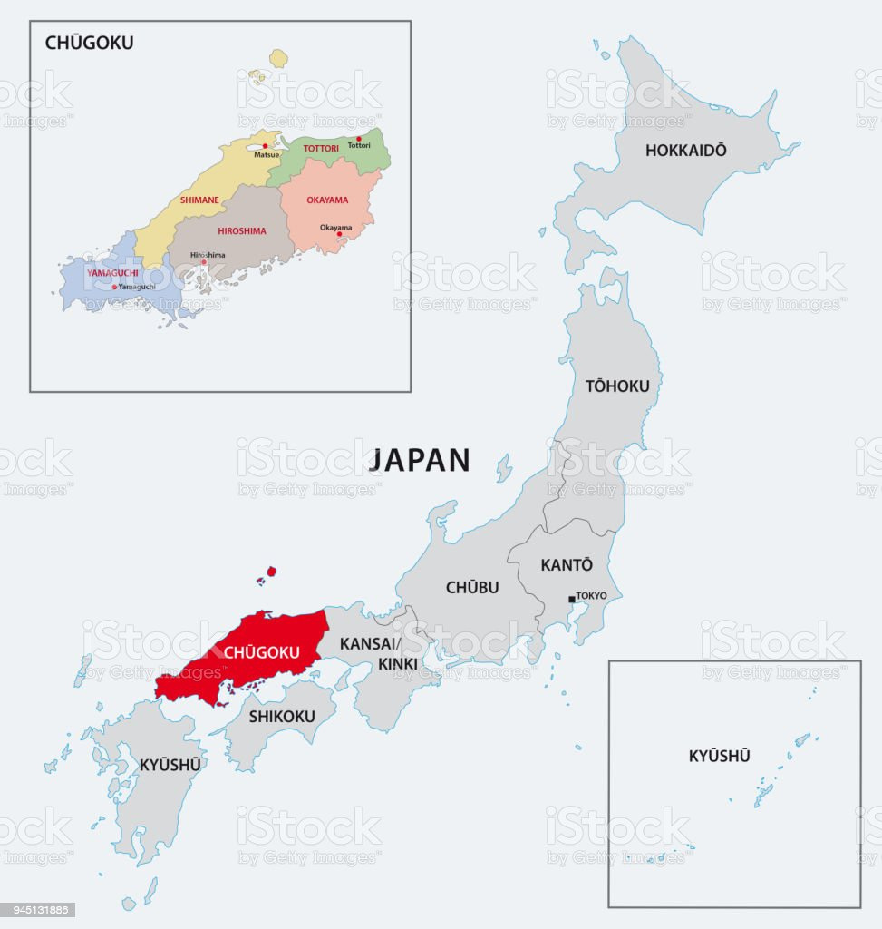Japan Region Chugoku Administrative And Political Map Stock Vector